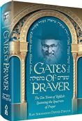 Gates Of Prayer- The Ten Terms Of Tefillah:Spanning the Spectrum of Prayer