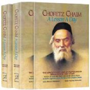 Chofetz Chaim: A Lesson A Day Two Volume Pocket Edition