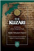 The Kuzari: In Defense Of the Despised Faith Hebrew-English Compact Edition