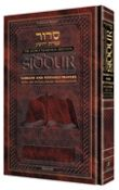 Artscroll Shabbat Interlinear Siddur Pocket Hardcover