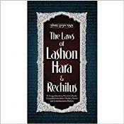 The Laws of Lashon Hara & Rechilus