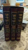 Mishne Small Set 3 volumes Hardcover Horeb