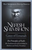 Gates of Emunah: The Principles of Faith